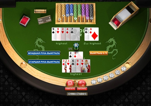 Pai Gow Poker (Pai Gow Poker) from category Poker