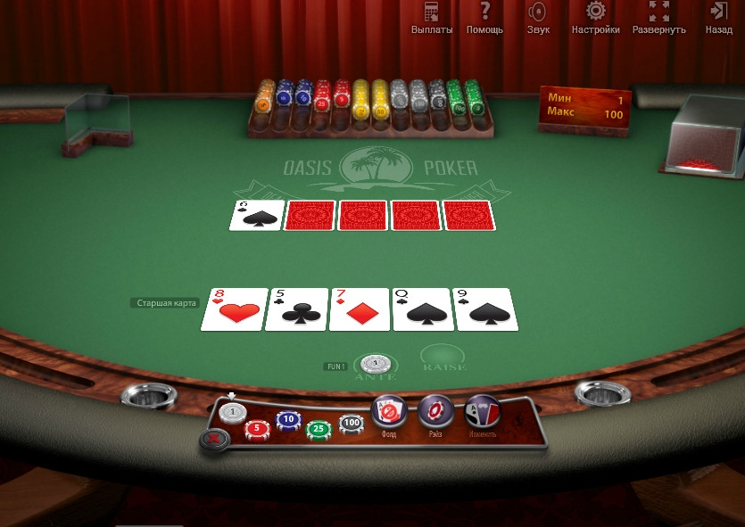 Oasis Poker (Oasis Poker) from category Poker