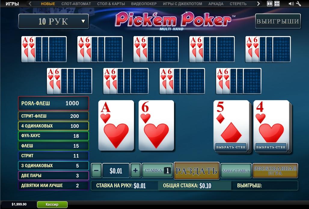 Planet 7 casino no deposit bonus codes 2018
