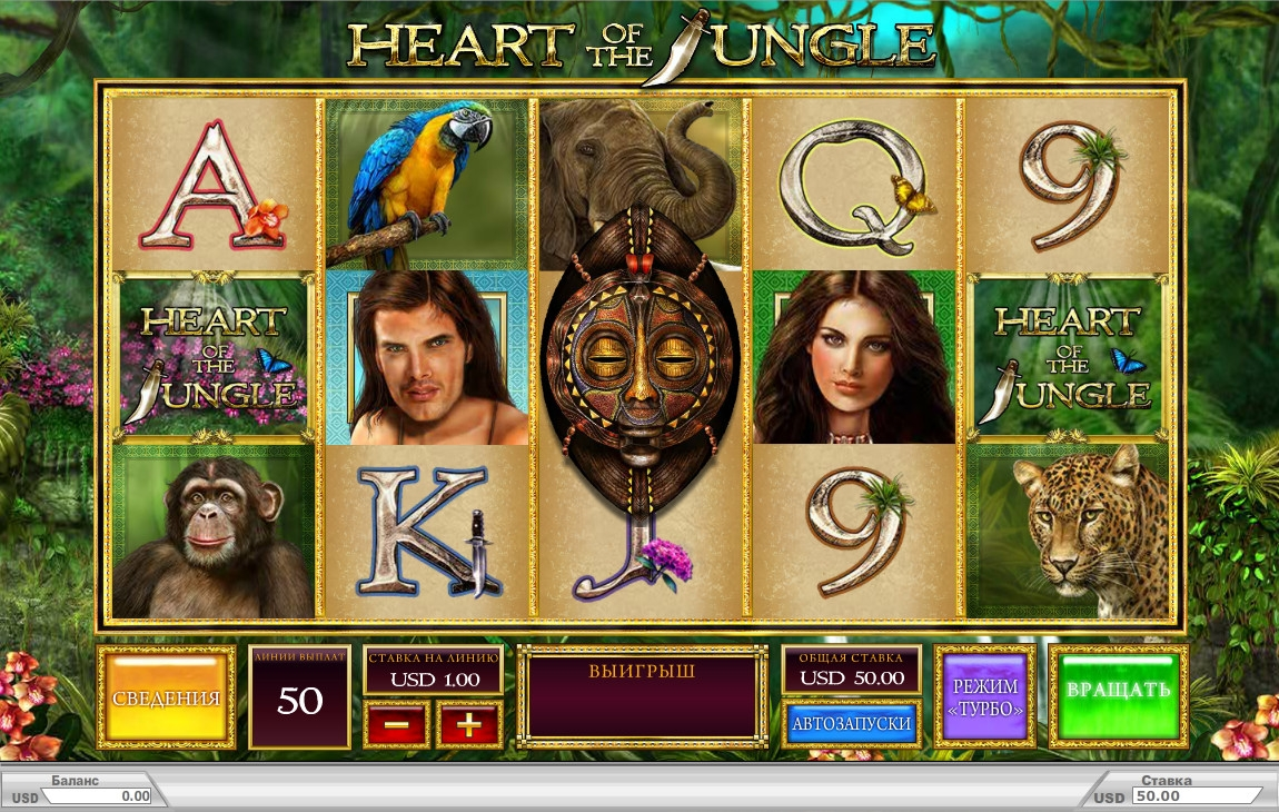 Heart of the Jungle (Heart of the Jungle) from category Slots